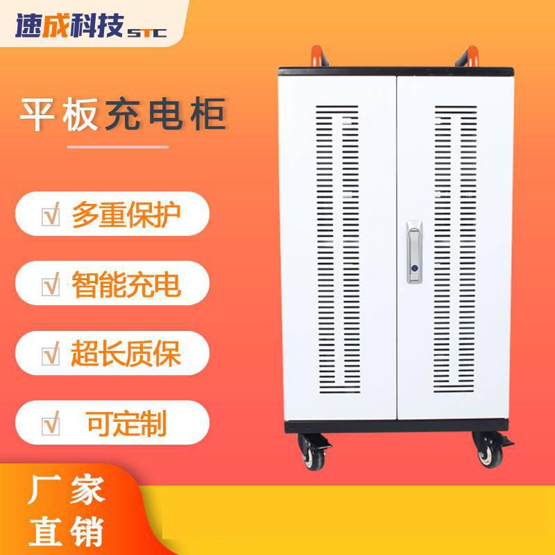 充电柜的价格由什么决定呢